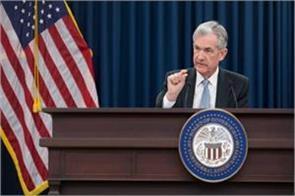 us federal reserve raises interest rates