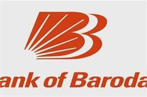 bank of baroda probationary officer for 600 posts