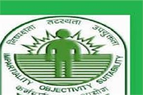 admit card for ssc examination