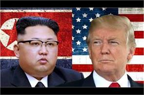 high level talks of both korean countries before meeting trump kim