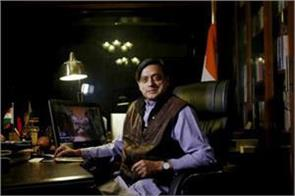sunanda death case tharoor became the basis to make the accused