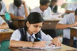 bihar education board 38 points out of 35 students received from the students