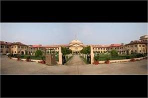 history today was the establishment of the allahabad high court