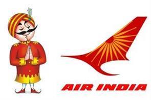 enjoy the maharaja category seats on air india international flights