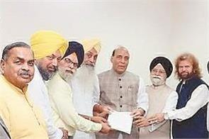 delegation of sikh leaders met with union home minister rajnath singh