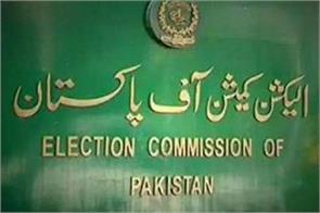 pakistan election commission seeks help from army