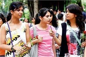 du admission thousands of applications in english honors