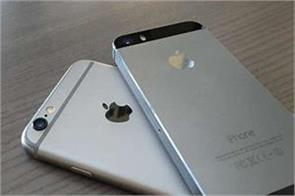 history apple phone shakespeare china sachin tendulkar