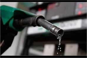 fuel demand in the country increased by 3 8 percent in may
