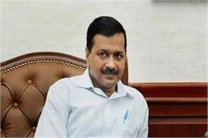 lg delhi arvind kejriwal abp news