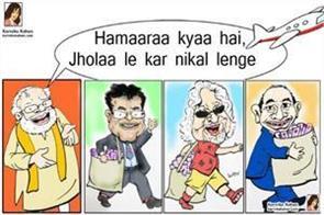 bharatiya janata party victory of bharatiya janata