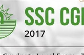 ssc cgl 2017 tier iii admit card