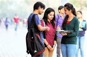 students  craze for taking seats in government colleges