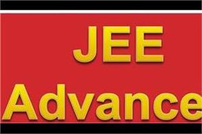 jee advance will be easy decided to be held in council meeting on 21st july