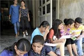 du students missed in first cutoff will get admission in another chance