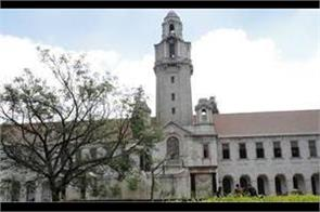 iisc ranked in the top 100 of education rankings