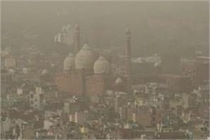 rainfall estimates in delhi ncr today