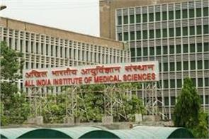 vacancies in aiims without examination will be conducted