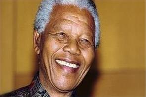 histroy of the day nelson mandela indira gandhi pakistan australia