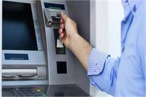 these 11 government banks are shutting down atm