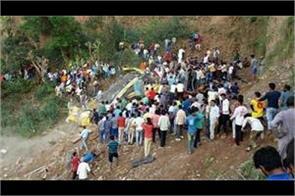 people demand cbi inquiry over nurpur bus accident