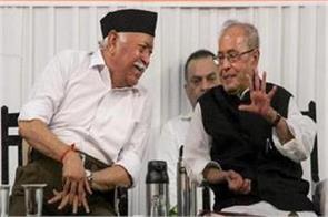 nagpur pranab mukherjee sangh biplal roy