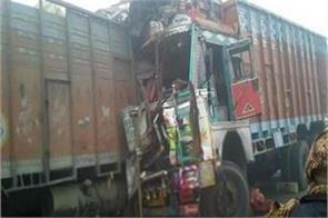 second truck collided with a standing truck 5 deaths due to painful death