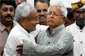 nitish call phone to lalu and asked about his health
