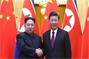 kim jong reached beijing