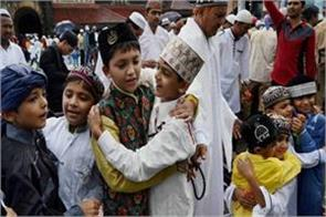 eid to be celebrated today across the country