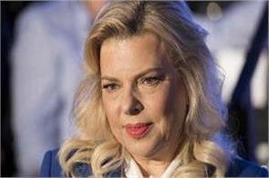 netanyahu s wife charged with fraud police probe