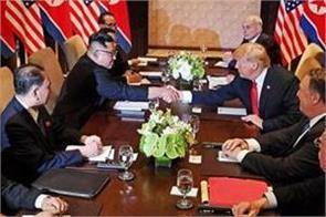trump kim jong un singapore historical meeting