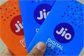 reliance jio third largest telecom firm