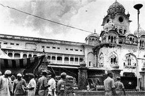 amritsar indira gandhi operation blue star golden temple