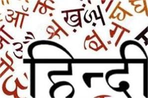 hindi is the most spoken language in india