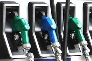 petrol hopes to be more and cheaper