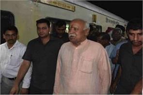 rss chief mohan bhagwat reached haridwar