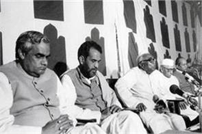 bjp atal bihari vajpayee un united nations