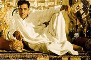 karimuddin asif mughal e azam british cuba