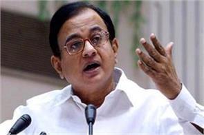 modi govt harmed economy through its policies chidambaram
