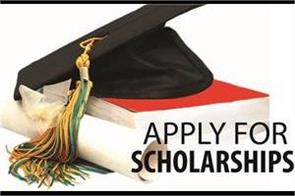if you want to get distant learning scholarships please do apply