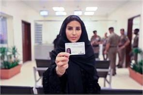 saudi women get driving licenses for the first time 24 will be able to drive