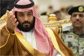 al qaeda told the saudi sovereign to threaten to open the cinema