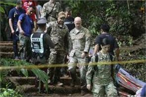 us and uk teams reaches for thailand cave rescue