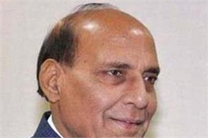 rajnath singh will participate in yoga day held in lucknow june 21