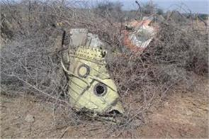 iaf jaguar crashed in kutch pilot lost his life