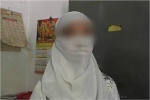 rape victim sticks eating food for justice 3 police stations