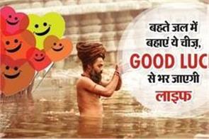 surya upay for sunday in hindi