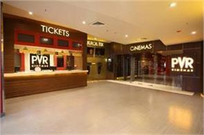 foreign investor sells pvr shares worth rs 75 cr