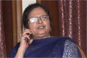 congress in favor of suspended teacher